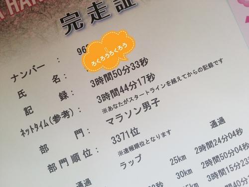 20170312_142231-01.jpeg