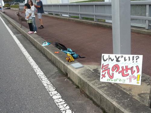 16-09-25-10-00-54-775_photo.jpg