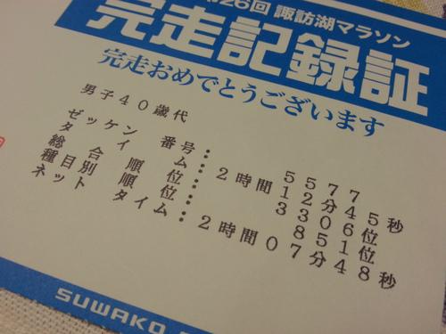 20141115_220406.jpg