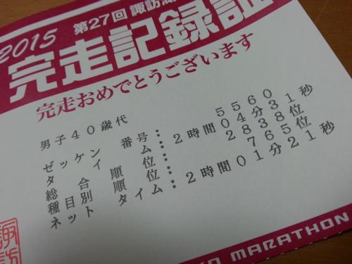 20160115_215116.jpg