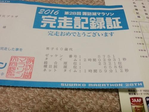20161210_225944.jpg