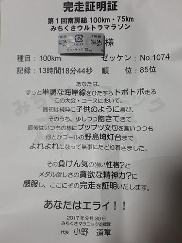 20171001_192838.jpg