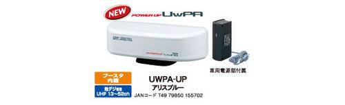 uwpa_03.jpg